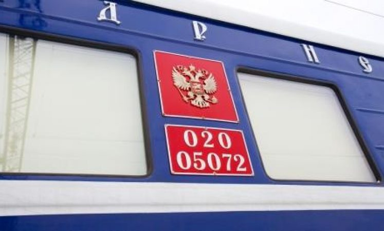 Luxury Train Club - Imperial Russia Train